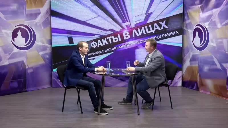 Факты в лицах. Гость - Илья Анищенко, эксперт по лжи и языку жестов, профайлер