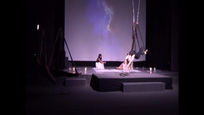 Иммерсивный спектакль в гамаках Язык чистого полета души Изида