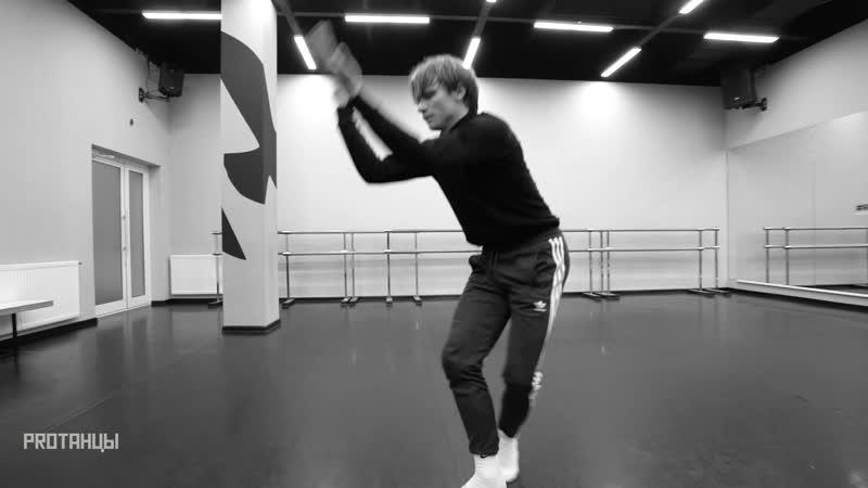 Warsaw, Canada — Mr. Carmack | Choreography by Oleg Klevakin
