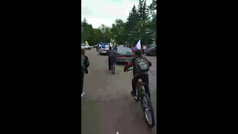 Докучаевск, Авто-, мото-, вело-, пробег 2019