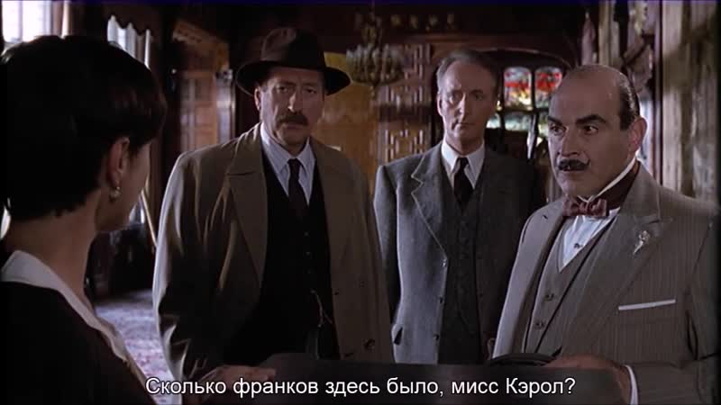 POIROT S08E04 Lord Edgware Dies Part 2