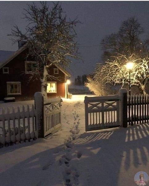 Самое уютное время года