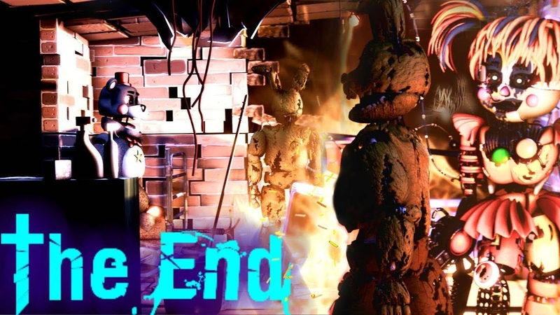 [FNaF SFM] THE END COVER BY HalaCG | EVERYTHING MUST BE ENDED