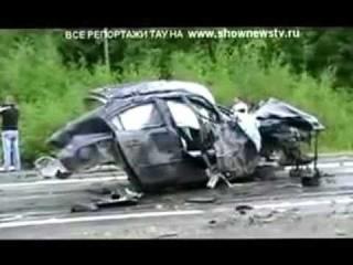 Самая страшная лобовая авария легковушек. Трасса Екатеринбург - Серов. Суммарный удар почти 300 км/ч
