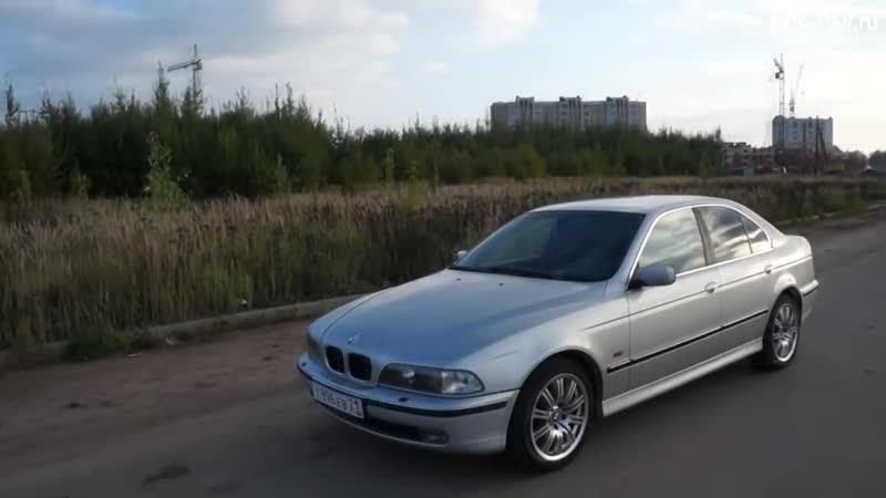 Bmw e39 за 200 000 рублей после 1.5 года владения
