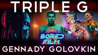 Gennady Golovkin - Triple G (Original Bored Film Documentary)