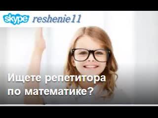 Примеры решения задач по физике и математике #репетиторство #ЕГЭ Решу задания на экзамене онлайн