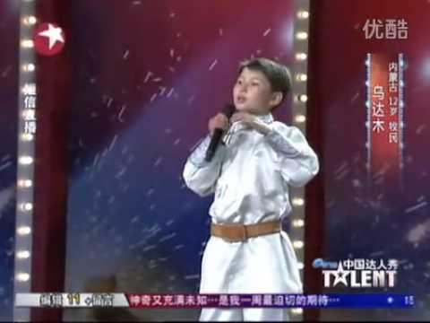 中国达人秀 2011-05-29 失去双亲的蒙古男孩 乌达木《梦中的额吉》