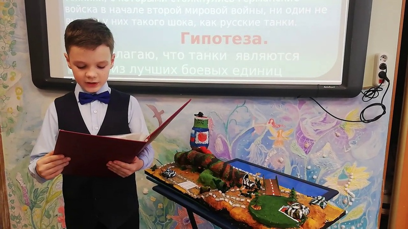 Проект Танковый биатлон защищает Абросимов Даниил 10 лет