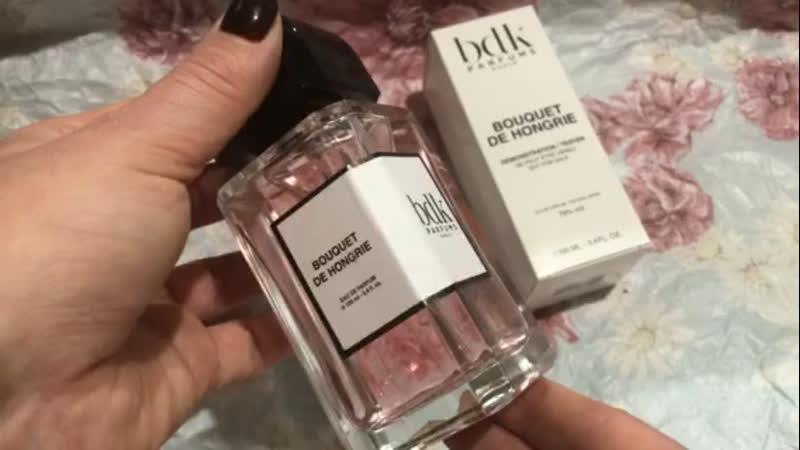 Распив аромата BDK bouquet de hongrie