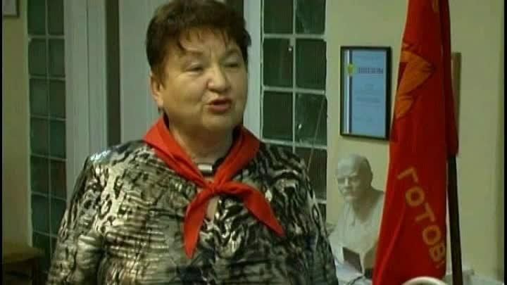 Сюжет телекомпании Дзержинск о пионервожатых 2 ой половины ХХ века 26 ноября 2009г