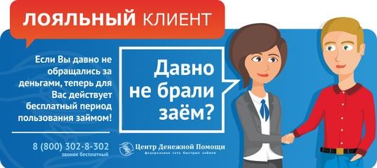 симс 4 мод на кредит 2020
