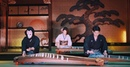 Shape of You TRiECHOES Ed Sheeran Cover Traditional Japanese Harp 箏 KOTO