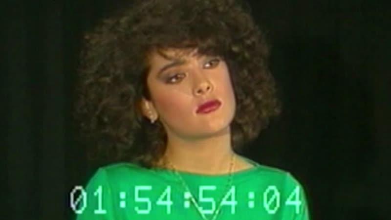 2016 Кастинг Сальмы Хайек для теленовеллы в 1986 году