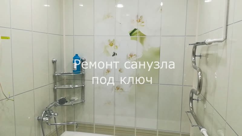 Ремонт санузла под ключ РемСтройХолдинг 89247135005