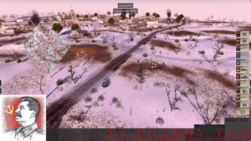 MOW AS2 [Battlefield Mod 1.40 ЗА РОДИНУ]