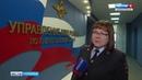 Следственный комитет займётся расследованием происшествия на детской площадке в Северодвинске