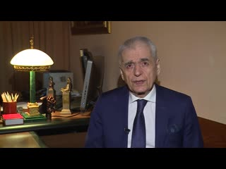 Геннадий Онищенко поздравил жителей ДНР с Днём Победы и Днём Республики.