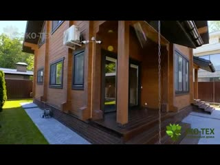 """Эко-тех Проект дома """"Вена"""", реальный видео-обзор"""
