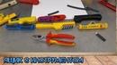 Стриппер Jokari XL и Knipex ErgoStrip. Инструмент для электромонтажа.