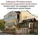 Вадим Александров фотография #19