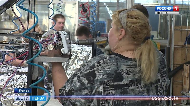 Пензенское предприятие наладило выпуск электроплит со стеклянным фасадом