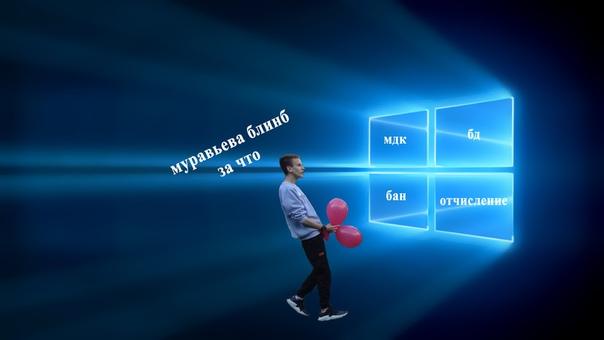 Скачать Обои На Пк Windows 10