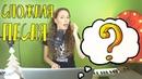 Как выучить сложную песню? Вокальные упражнения