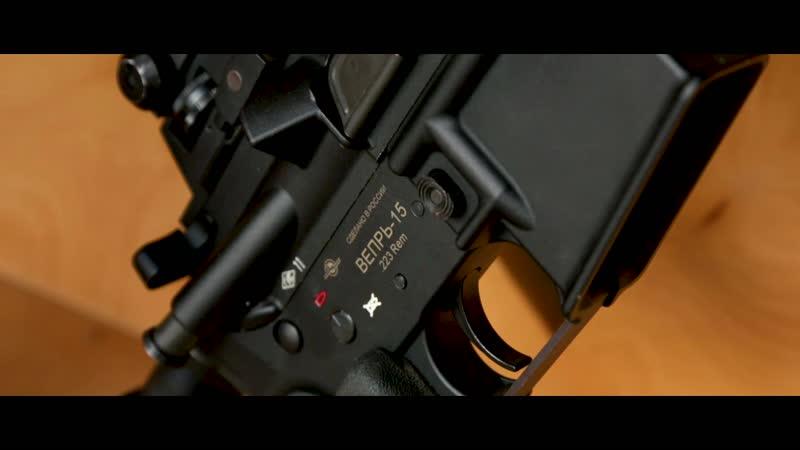 AR-15 ВПО-140 и Вепрь-223 ВПО-155 в среду, на канале Молот-Оружие!