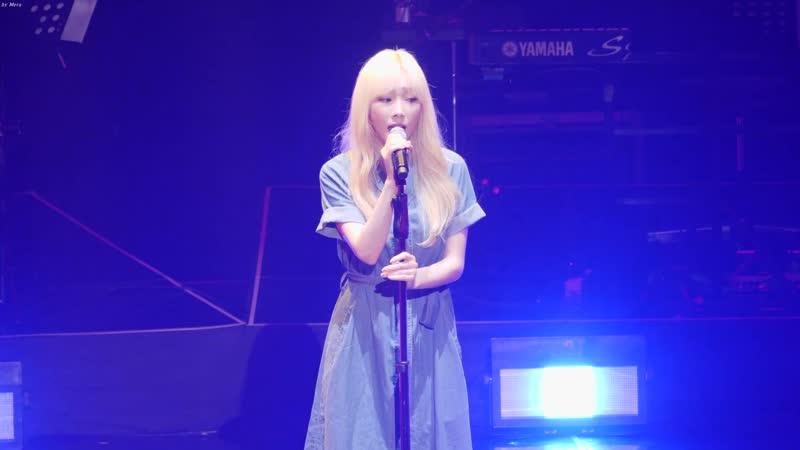 Kim taeyeon - four seasons (190728 beanpole concert)