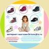 Ортопедическая обувь, одежда Саратов, Энгельс