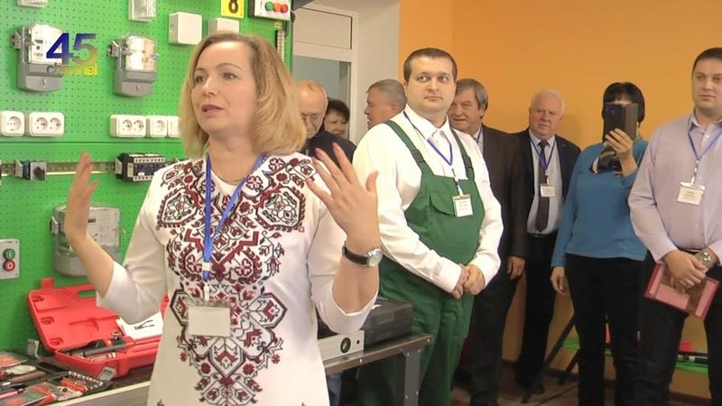 Відкриття навчально-практичного центру в білоцерківському професійному ліцею