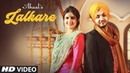 New Punjabi Songs 2019 Lalkare Akaal G Guri Full Song Teji Sarao Latest Punjabi Songs 2019