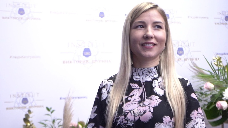 Живая встреча с Викторией Шуриной в Киеве Отзыв Ольги