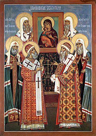 День памяти Святителя Петра, митрополита Московского