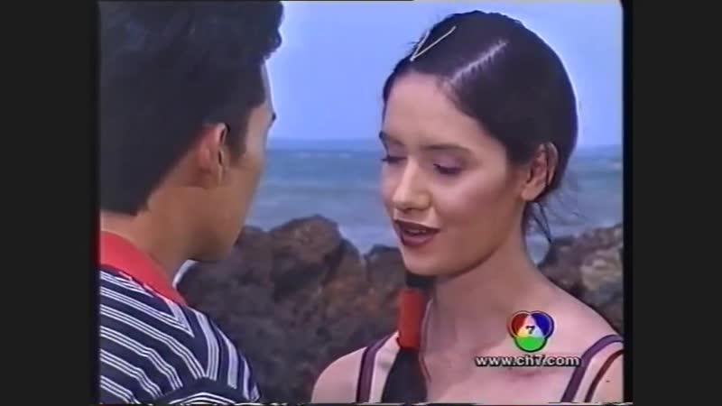 (на тайском) 12 серия КОНЕЦ Разлученные сердца (2000)
