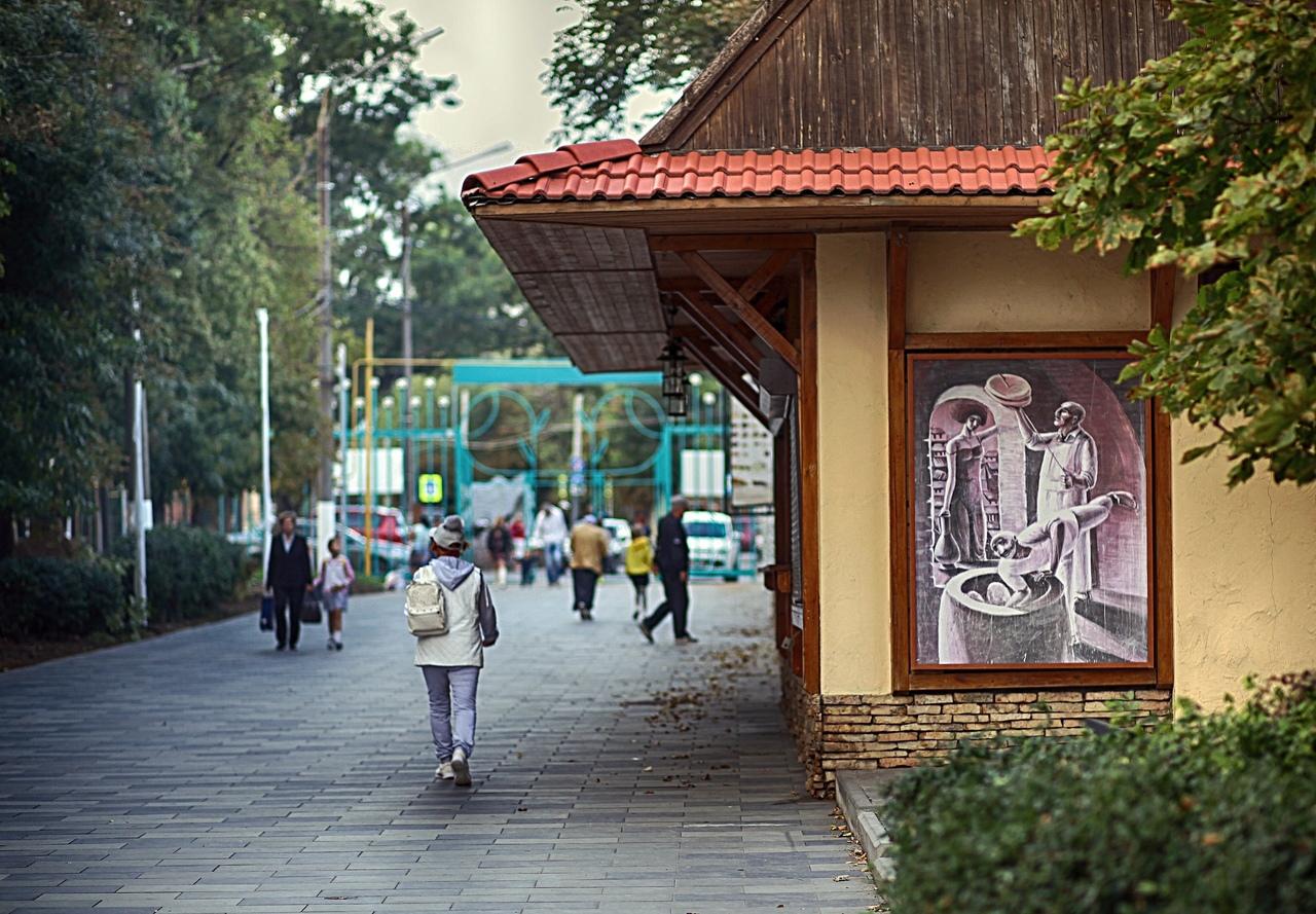 План проведения мероприятий в Таганроге до 29 сентября 2019 года