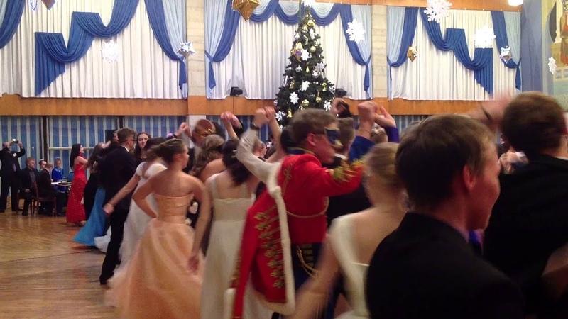 Ижевск Танец знакомства на новогоднем балу маскараде для одаренных детей