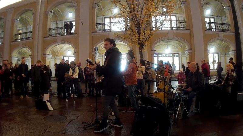 Уличные музыканты 19/10/2019 Санкт-Петербург, Невский проспект. Думская и Гостинный Двор