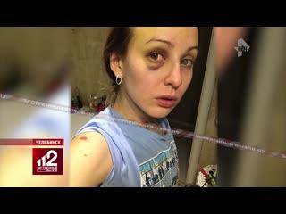 Самооборона от домашнего насилия | Женщине вынесли приговор
