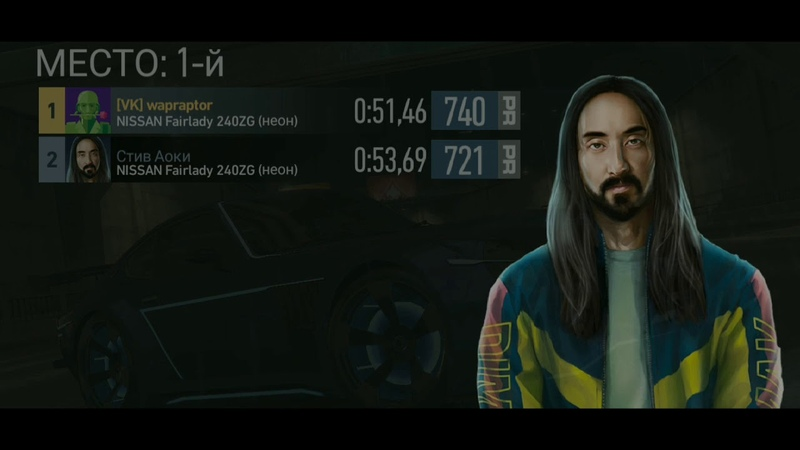 Need for Speed No Limits Neon Future Event Final Race