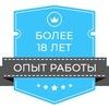 РЕМОНТ КВАРТИР под ключ без посредников