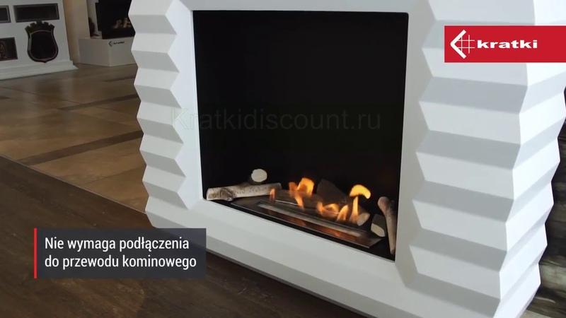 Видео обзор .Биокамин напольный портальный Kratki PINUS в магазине Биокамин.рф