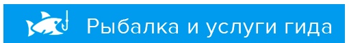 www.yli-kaitala.com/Aктивный_отдых/Рыбалка