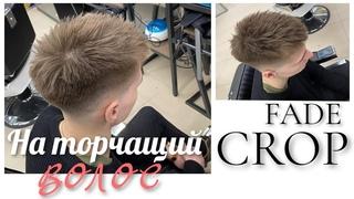 Мужская современная стрижка на торчащий волос 2020 / men's hairstyle popular haircuts for men