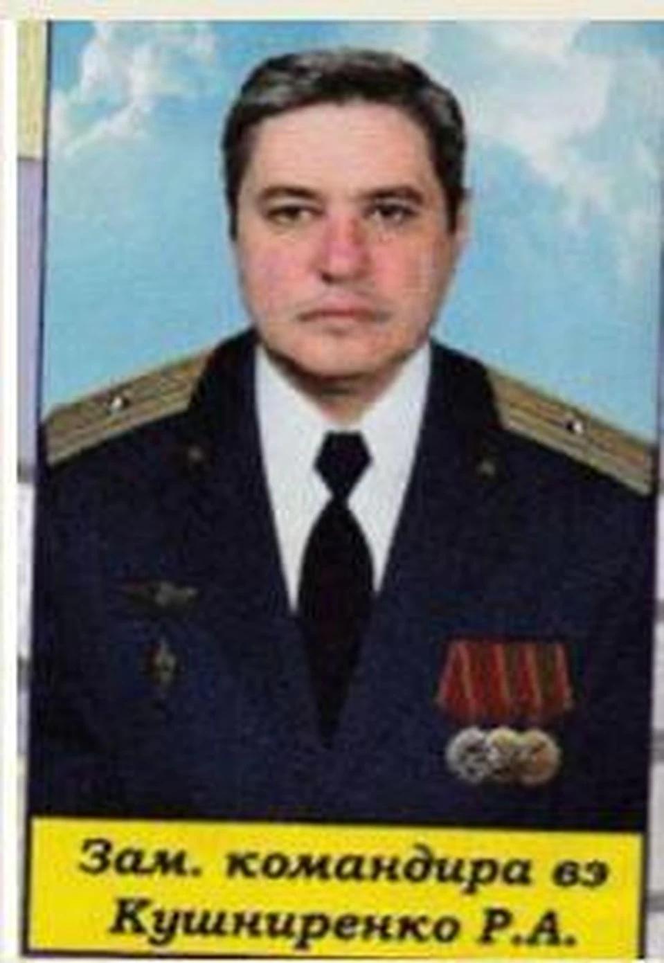 Майор Руслан Кушниренко