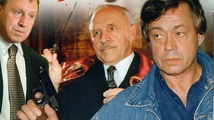 х ф Досье детектива Дубровского 1 Россия 1999
