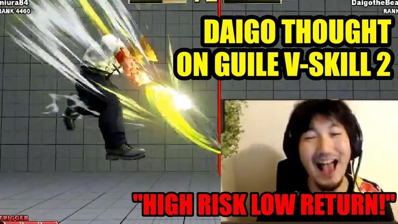 Daigo Thought on Guile V Skill 2 Funny Moments English Sub