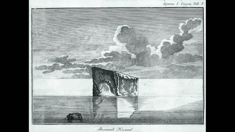 Варашев камень - параллелепипед на берегу Ладоги