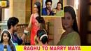 Gathbandhan Raghu To Marry Maya Ditch Dhanak Abrar Qazi Shruti Sharma Interview